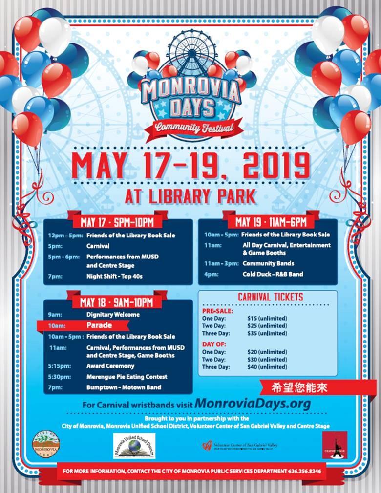 2019 Monrovia Days Schedule